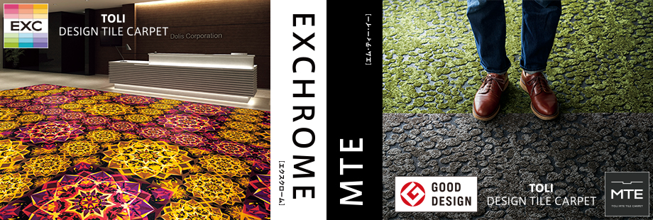 EXCROME・MTE