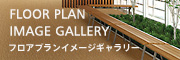 FLOOR PLAN IMAGE GALLERY